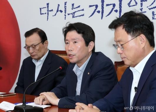 [사진]최고위 발언하는 이인영