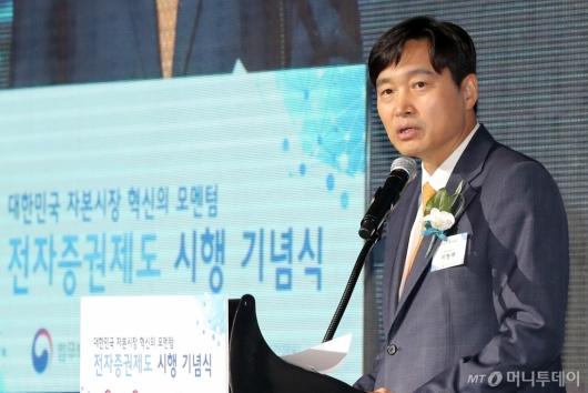 [사진]환영사하는 이병래 사장