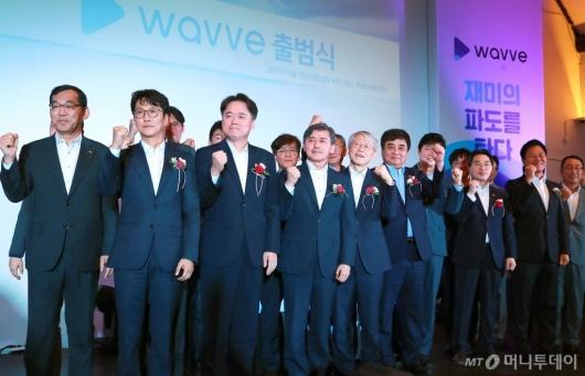 [사진]방송3사·SKT 통합 OTT 서비스 '웨이브'(wavve) 출범