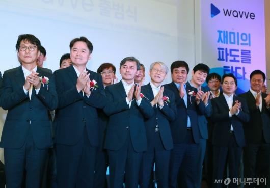 [사진]방송3사-SKT 통합 OTT 서비스 '웨이브' 출범