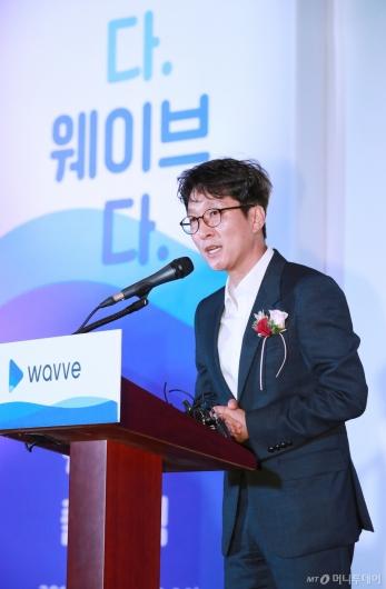 [사진]통합 OTT '웨이브' 출범...인사말하는 이태현 대표