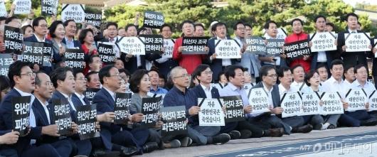 [사진]청와대 앞 투쟁하는 자유한국당