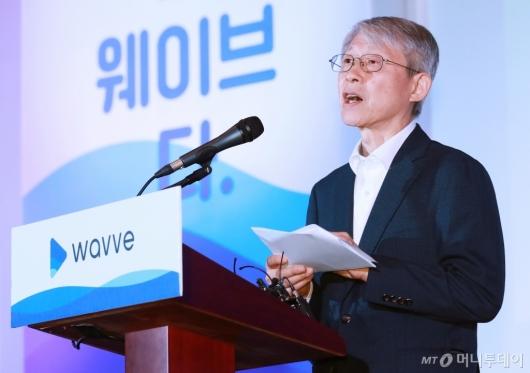 [사진]토종 OTT '웨이브' 출범...축사하는 최기영 과기부 장관