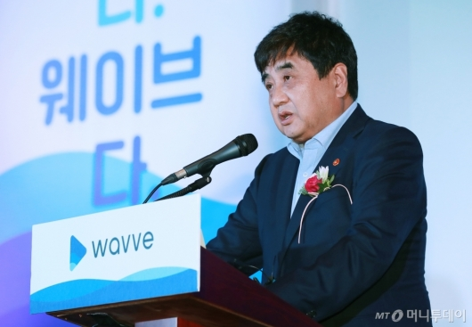 [사진]통합 OTT '웨이브' 출범...축사하는 한상혁 방통위원장