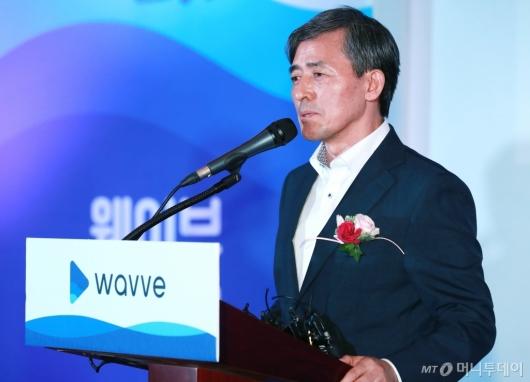 [사진]양승동 KBS 사장, 통합 OTT '웨이브' 출범식 참석