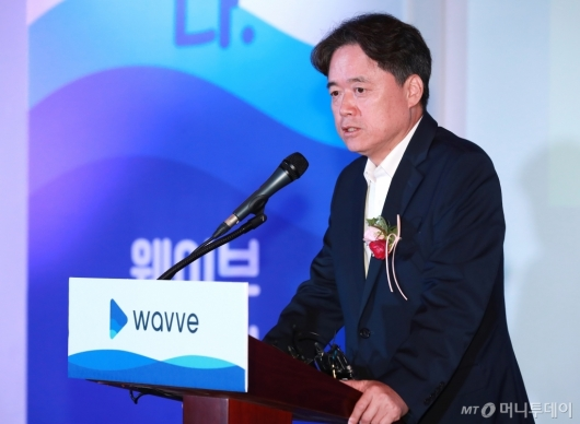 [사진]최승호 MBC 사장, 통합 OTT '웨이브' 출범식 참석