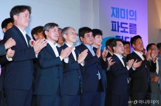 [사진]토종 OTT '웨이브'(wavve) 출범