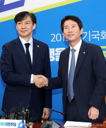 [사진]이인영 예방하는 조국
