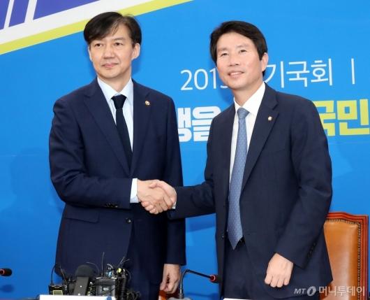 [사진]이인영 원내대표 예방하는 조국 장관