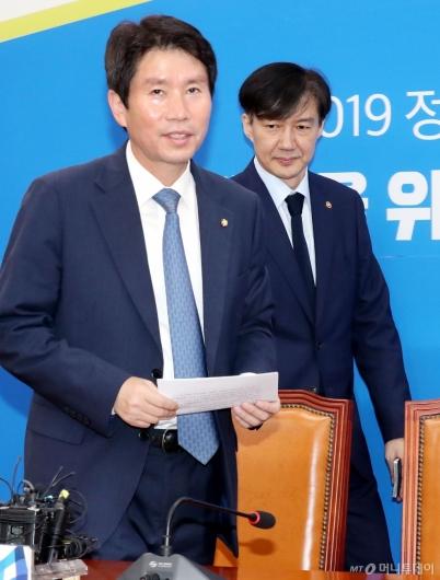 [사진]조국 장관, 이인영 원내대표 예방