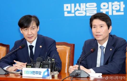 [사진]이인영 예방해 발언하는 조국