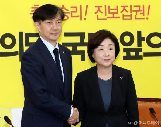 [사진]심상정 대표 예방하는 조국 장관