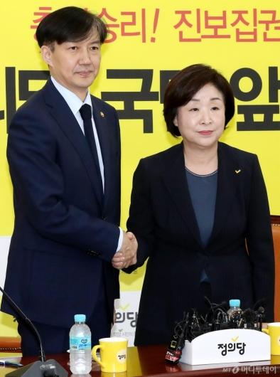 [사진]심상정 예방하는 조국