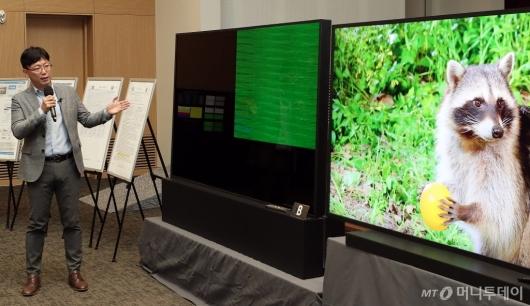 [사진]삼성전자 '8K 화질 영상 재생 가능'