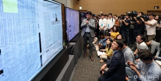 [사진]'삼성전자는 8K 깨짐 현상 없다'