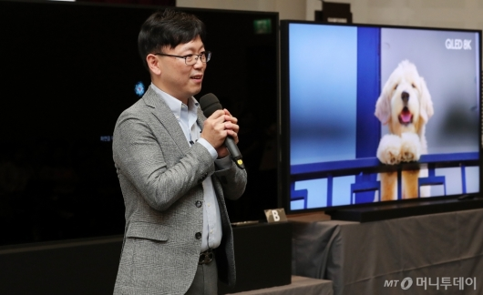 [사진]삼성전자 '8K 화질 구현 가능'