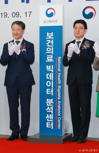 [사진]보건의료 빅데이터 플랫폼 개통식 참석한 박능후-김세연