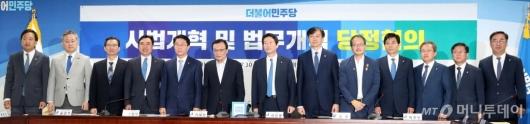 [사진]사법개혁 및 법무개혁 당정협의