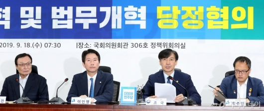 [사진]법무개혁 관련 발언하는 조국