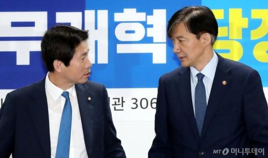 [사진]대화하는 이인영-조국