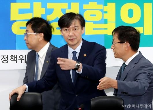 [사진]국회 당정협의 참석한 조국 장관