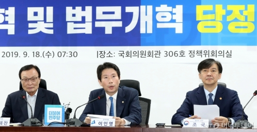 [사진]법무개혁 관련 발언하는 이인영