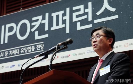 [사진]길재욱 위원장 '머니투데이-IPO컨퍼런스' 축사