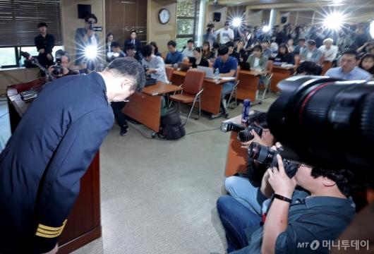[사진]'화성연쇄살인사건' 브리핑 마친 경찰