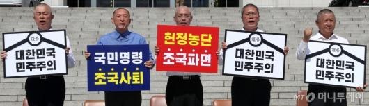 [사진]자유한국당, 오늘도 삭발