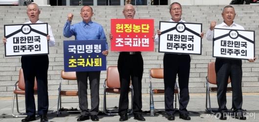 [사진]삭발 이어지는 자유한국당