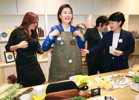 [사진]앞치마 입은 박영선 장관