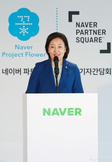 [사진]박영선 장관, 네이버 파트너스퀘어 개관 축사