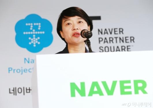 [사진]네이버 파트너스퀘어 개관식 참석한 한성숙 대표