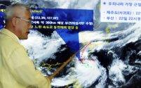 태풍 '타파' 북상, 600㎜ 폭우…주말 '최대고비'