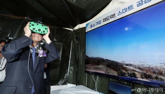 [사진]'실패박람회' 참석한 진영 장관