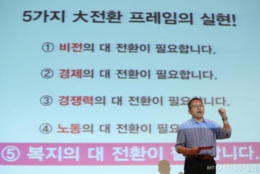 [사진]민부론 발간 발표하는 황교안