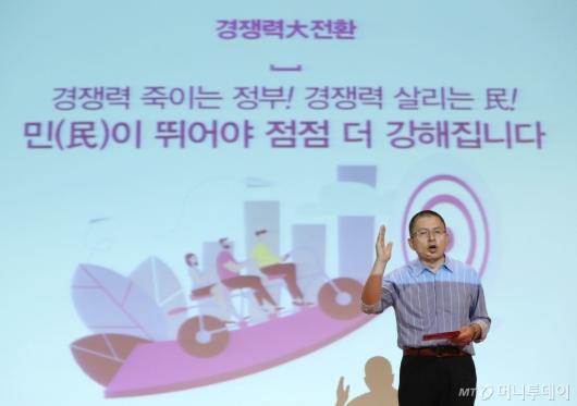 [사진]황교안, 민부론 발간 국민보고대회