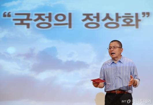 [사진]국정의 정상화 말하는 황교안 대표