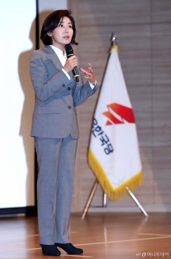 [사진]발언하는 나경원 원내대표