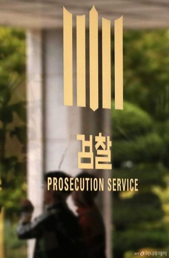 [사진]정경심 교수 소환 앞둔 검찰