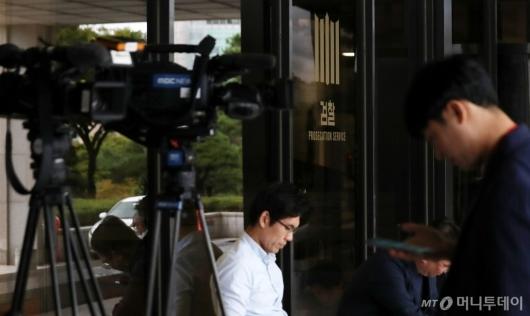 [사진]정경심 교수 검찰 소환 임박