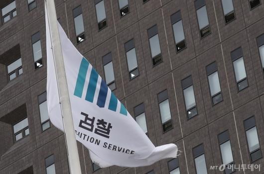 [사진]검찰 소환 임박한 정경심 교수