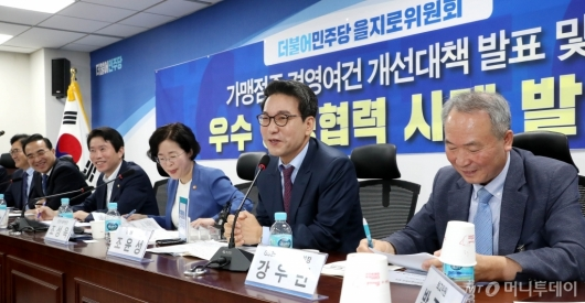 [사진]조윤성 사장, 당정청 을지로 민생현안회의 발언