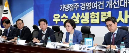 [사진]을지로 민생현안회의 발언하는 조성욱 공정거래위원장