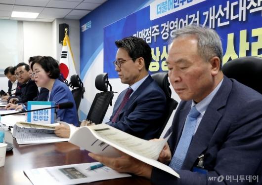 [사진]당정청 을지로 민생현안회의