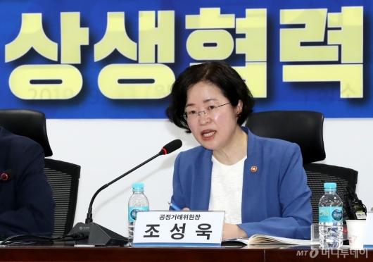 [사진]발언하는 조성욱