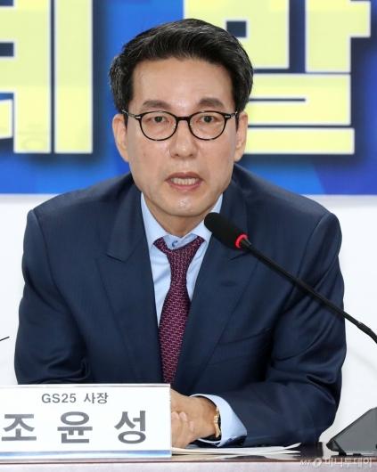 [사진]우수 상생협력 사례 발표하는 조윤성 사장