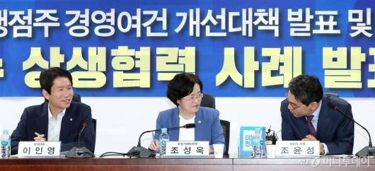 [사진]을지로 민생현안회의 발언하는 조윤성