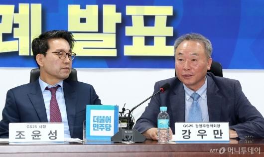 [사진]을지로 민생현안회의 발언하는 강우만 회장