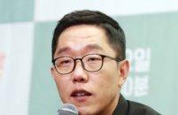 김제동, 라디오 '굿모닝 FM'도 하차…왜?